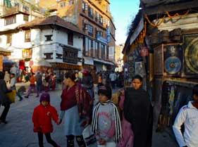 kathmandu Plain